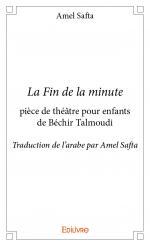 <i>La Fin de la minute</i> pièce de théâtre pour enfants de Béchir Talmoudi