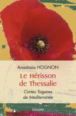 Le Hérisson de Thessalie