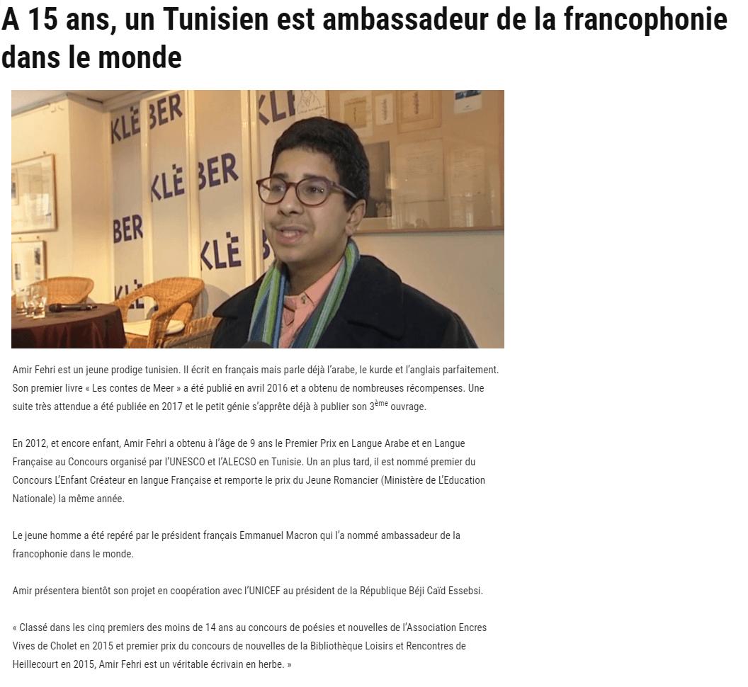 d228b76f634 14.06.2018 Femme de Tunisie.com Amir Fehri.png