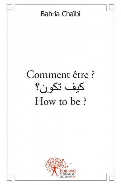Comment être ? How to be? كيف تكون؟