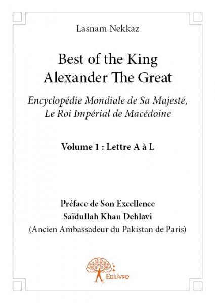Best of the King Alexander The Great