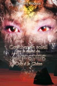 Coucher de soleil sur le regard de Zhongping