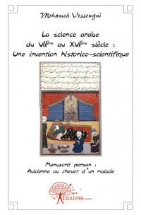 La science arabe du VII