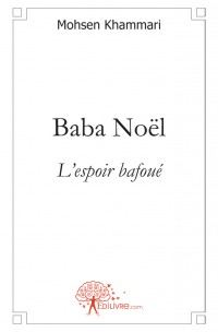 Baba No