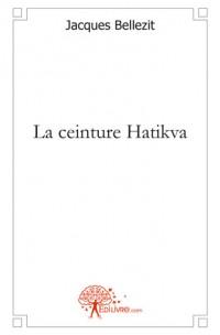 La ceinture Hatikva