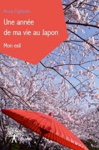 Une année de ma vie au Japon - Mon exil