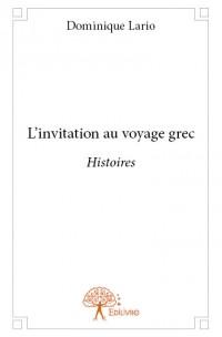 L'invitation au voyage grec