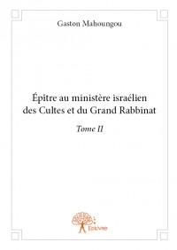 Épître au ministère israélien des Cultes et du Grand Rabbinat, Tome II